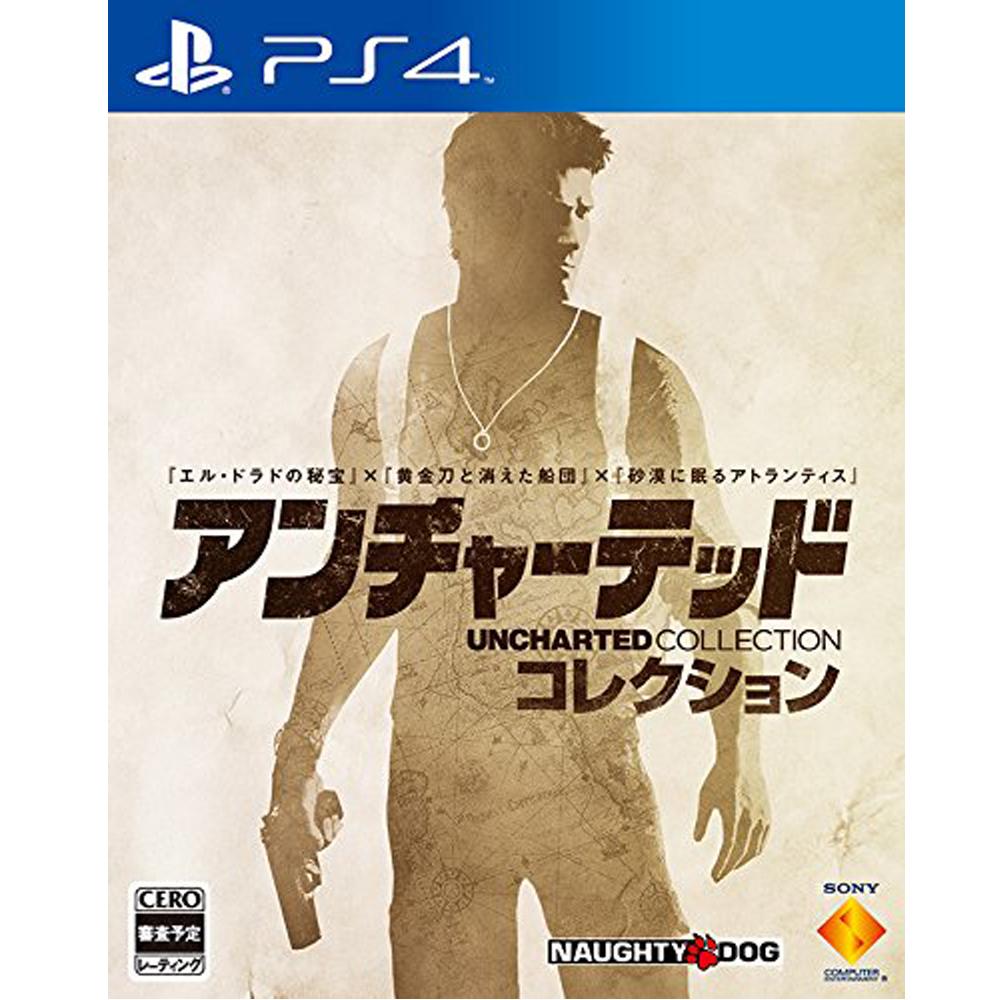 秘境探險:奈森‧德瑞克合輯 Greatest Hits- PS4亞洲中文版(拆封無鑑賞期)