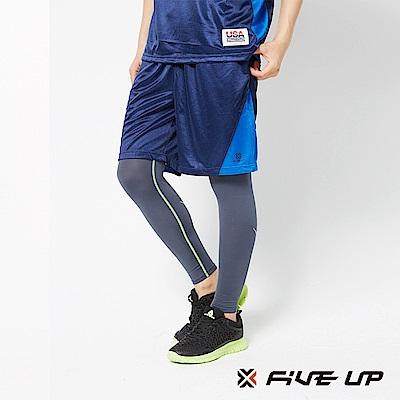 FIVE UP 吸排籃球褲-深藍