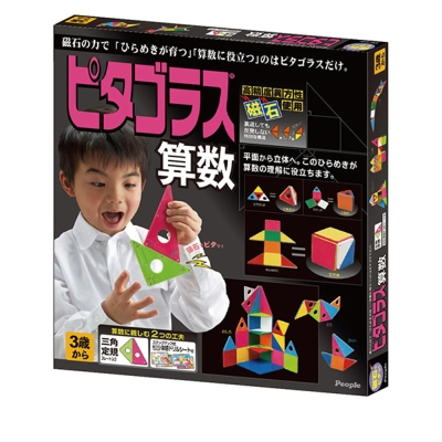 日本People-日本People-新華達哥拉斯磁性幾何積木組合(3Y+)(STEAM教育玩具)