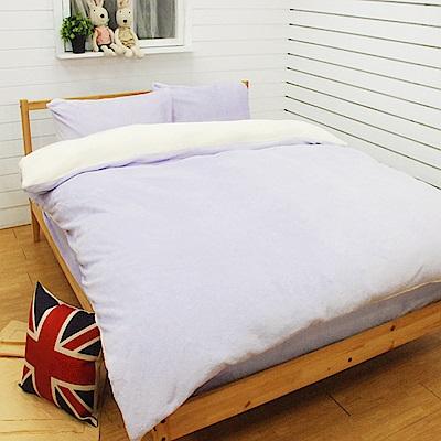 HUEI生活提案 經典素色法蘭絨x羊羔絨 被套床包四件組 加大 淺紫