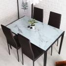 H&D Monica 莫尼卡簡約玻璃餐桌