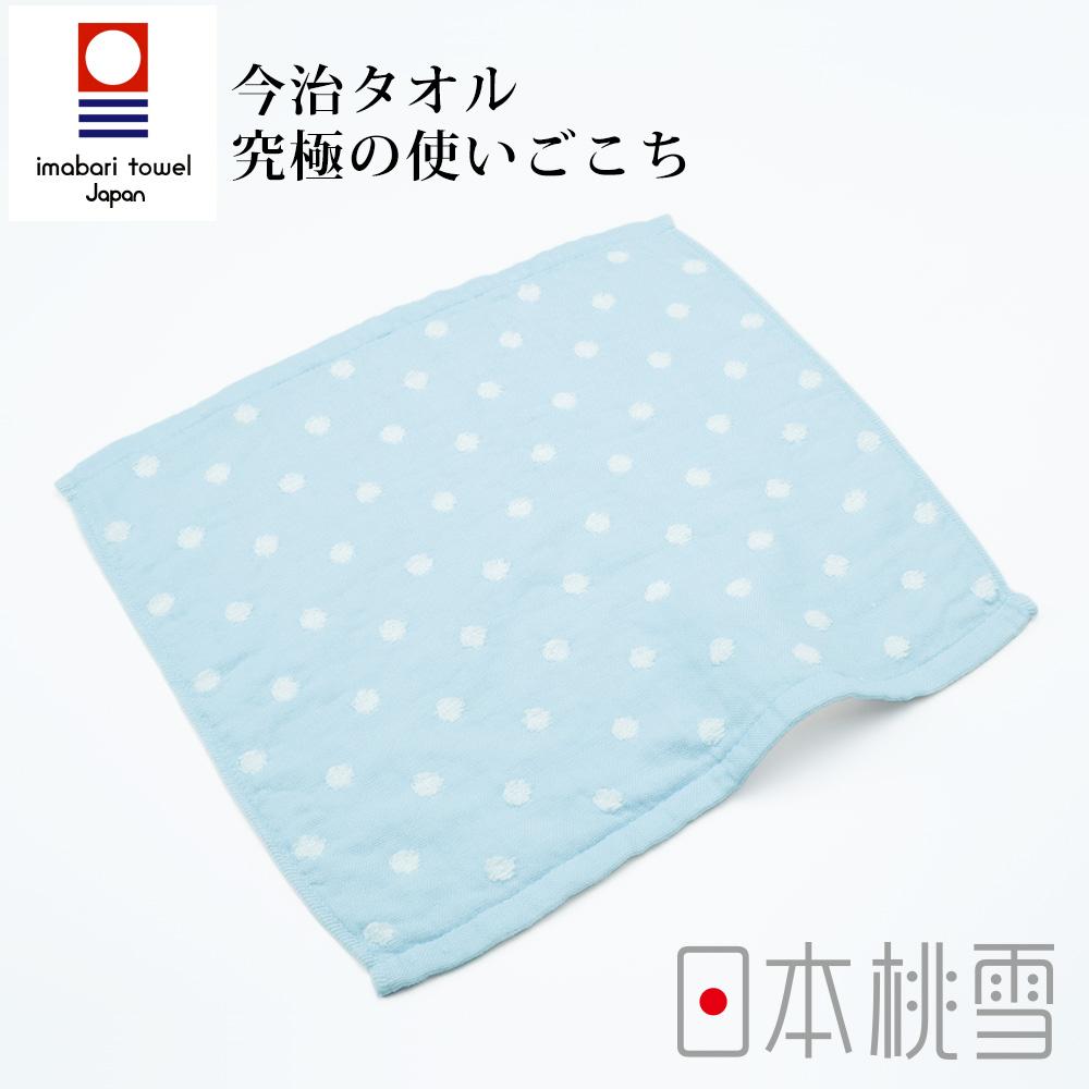 日本桃雪今治小圓點紗布方巾(水藍色)