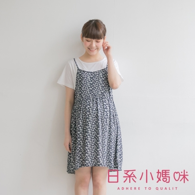 日系小媽咪孕婦裝-假二件細肩帶小碎花洋裝