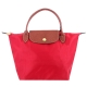 Longchamp短帶皮飾邊折疊水餃包-紅色-小