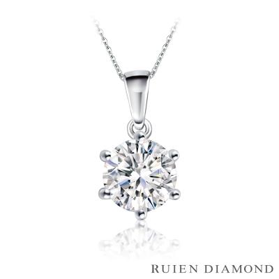 RUIEN DIAMOND GIA50分 D VVS2 3EX鑽石項墜  經典系列