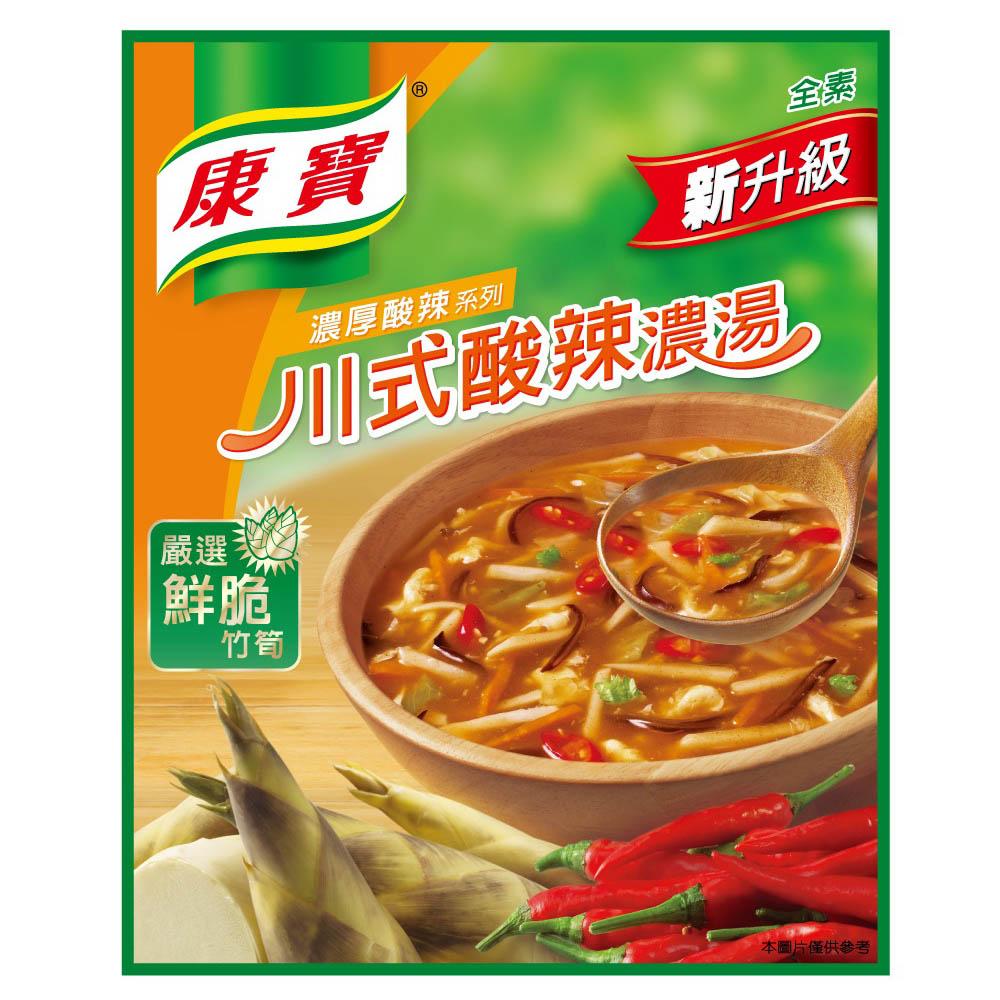 康寶 新川式酸辣濃湯(57gx2入)