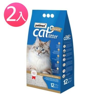 歐洲土耳其 Patimax沛緹麥司《長效特級凝結型貓砂》12L (兩包組)