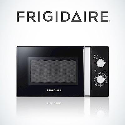 美國Frigidaire富及第 20L 美型微波爐