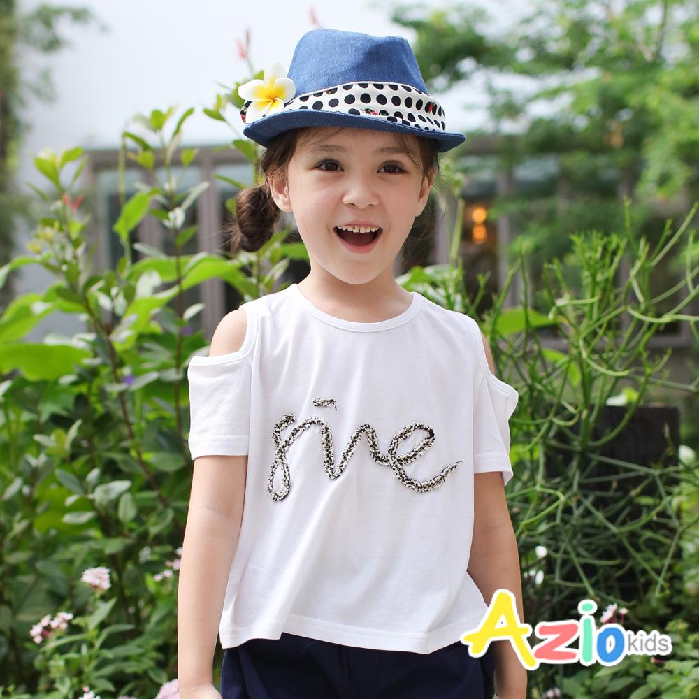 Azio Kids-線繡草寫字母露肩短袖上衣(白)