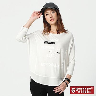 5th STREET 異素材拼接七分袖T恤-女-白色