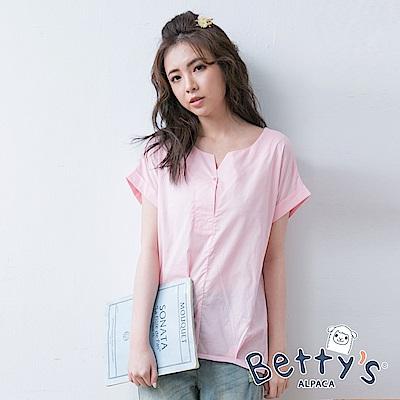 betty's貝蒂思 V領純色翻袖上衣(淺粉)