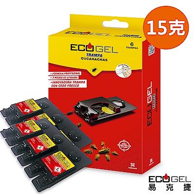 ecogel 易克捷 超值大包裝除蟑盒 15公克
