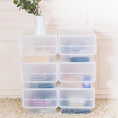 時尚屋 青木直取式透明可疊收納箱-6入