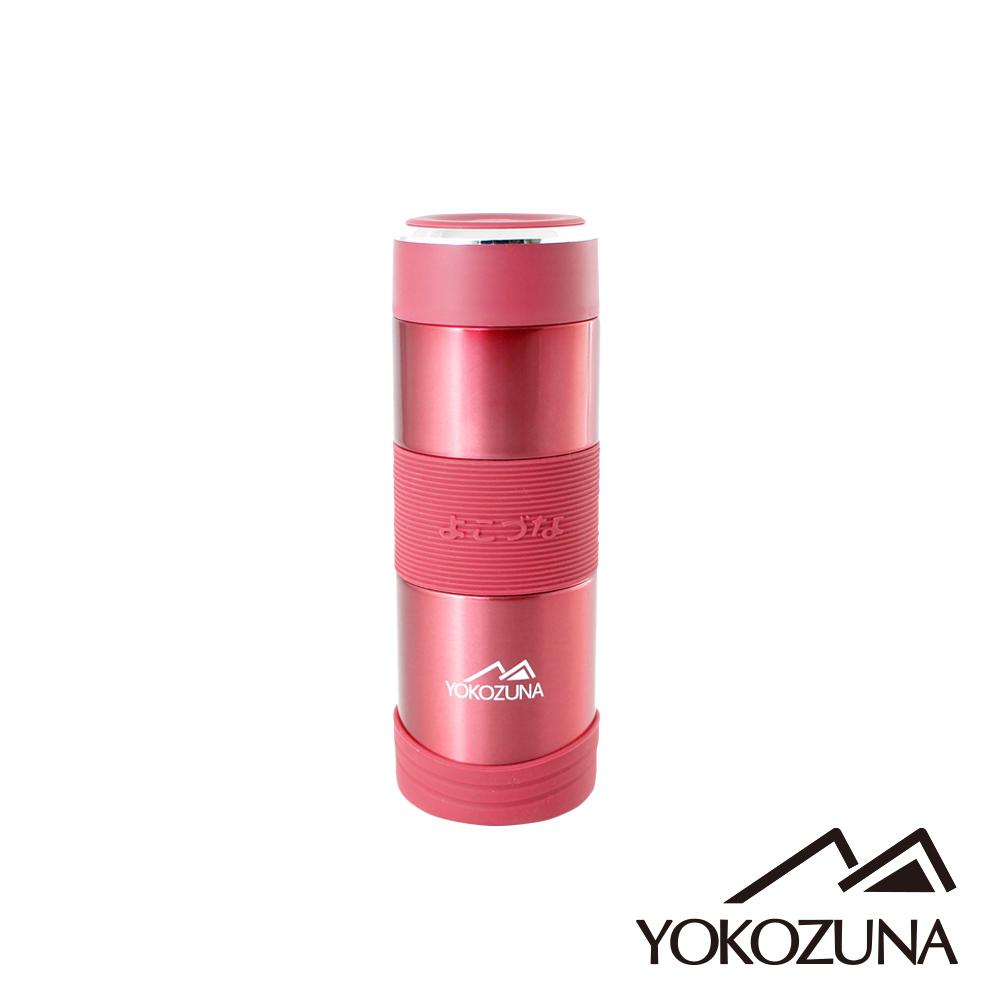 YOKOZUNA 316不鏽鋼活力保溫杯350ML(紅色)
