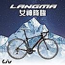 (無卡分期-12期)Liv LANGMA ADVANCED 1 女性專屬競賽公路車