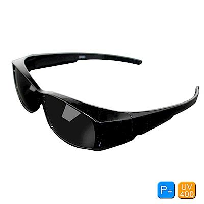 Lafan偏光太陽眼鏡 外掛套鏡式超輕量抗UV400-潮流黑