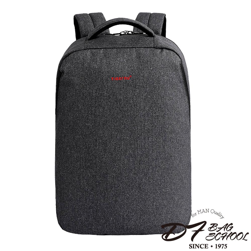 DF BAGSCHOOL - 雅仕文人專屬USB筆電後背包-共2色