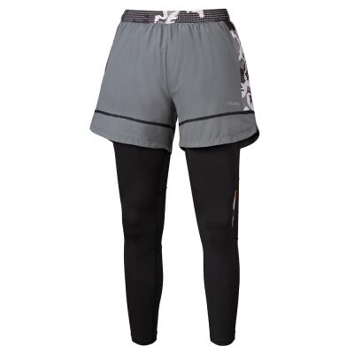 【ATUNAS 歐都納】男款運動可拆兩件式彈性長跑褲 A1-PA1723M 中灰