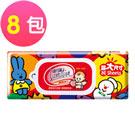 康乃馨 寶寶潔膚濕巾補充包超大尺寸 80片x8包/箱