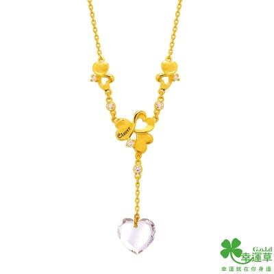 幸運草 幸福霓彩黃金項鍊