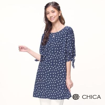 CHICA 心心相印滿版愛心五分袖造型洋裝(1色)