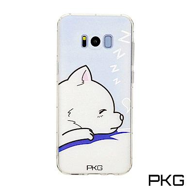 PKG SAMSUNG S8-Plus彩繪空壓氣囊保護殼-浮雕彩繪-呼呼狗