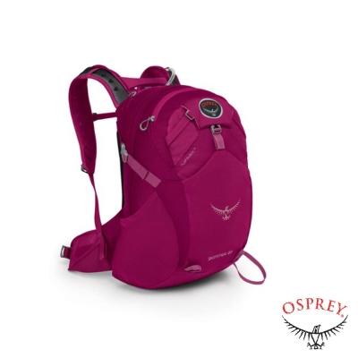 美國-OSPREY-Skimmer-22L-多功能自行車水袋背包-華麗紫