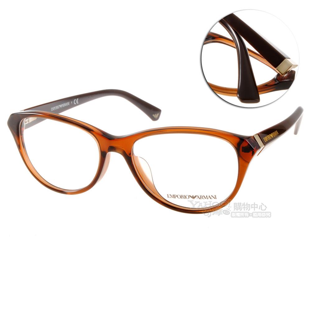 EMPORIO ARMANI眼鏡 時尚潮流/咖啡棕#EA3024F 5198
