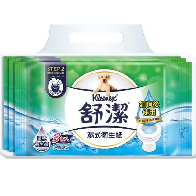 舒潔濕式衛生紙40抽(3包*12袋/箱)