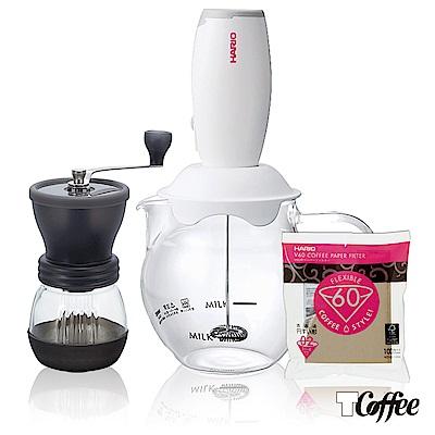 TCoffee HARIO香濃咖啡3件組(手搖磨豆機、濾紙100張、電動奶泡器)