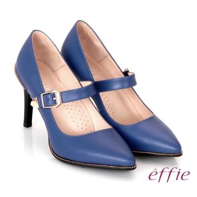 effie輕透美型 真皮素面金屬飾扣鬆緊帶高跟鞋 藍