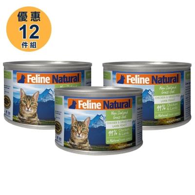 K9 99%生肉主食貓罐-無穀雞肉+羊肉170g-12入
