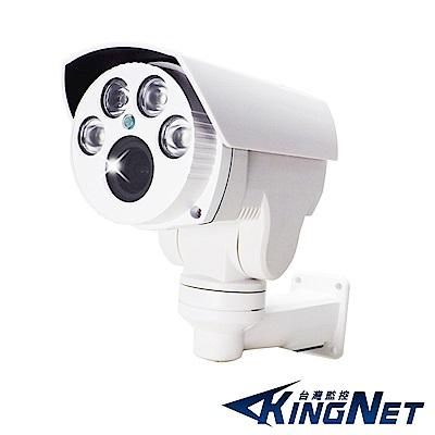 監視器攝影機 - KINGNET AHD高清HD 1080P PTZ 監視器攝影機