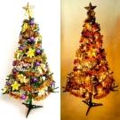 幸福5尺(150cm)一般型綠聖誕樹 (金紫色系配件+100燈鎢絲2串)