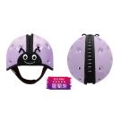 英國SafeheadBABY 幼兒學步防撞安全帽 羅蘭紫