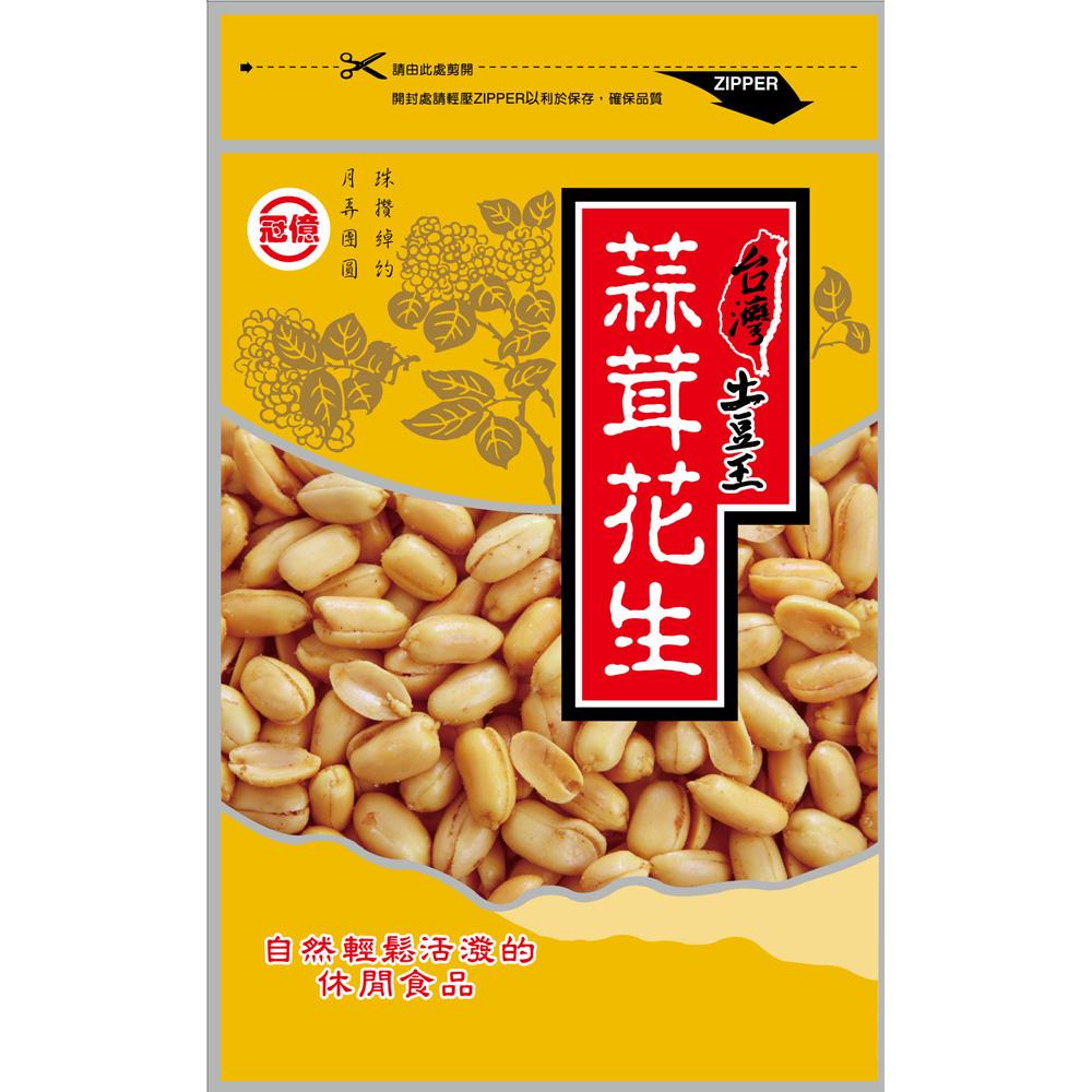 冠億 台灣土豆王-蒜茸花生(150g)