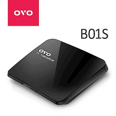 OVO B01S 4K電視盒 四核心 效能升級版