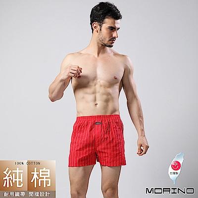MORINO 耐用織帶格紋平口褲 紅條紋