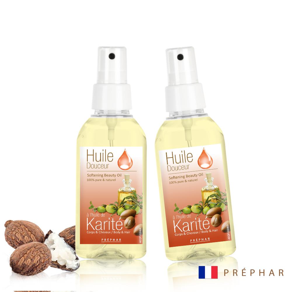 (買一送一)法國PREPHAR滋養精華按摩油/乳木果油100ML
