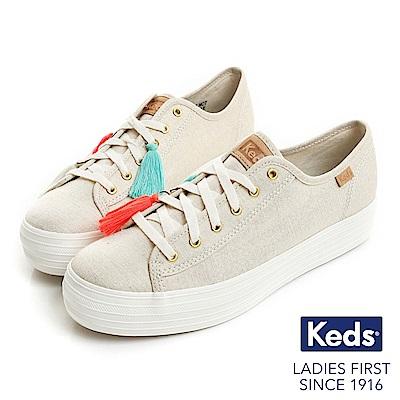 Keds TRIPLE KICK 渡假旅程流蘇厚底帆布鞋-米/金