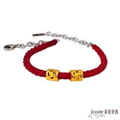 J'code真愛密碼 虎豬六合黃金編織手鍊