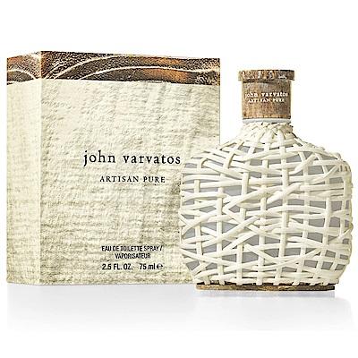 John Varvatos Artisan Pure工匠純淨男性淡香水 125ml