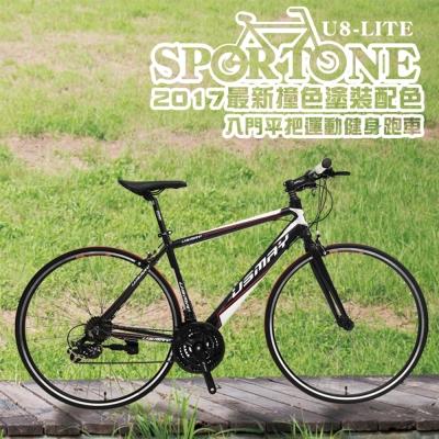 SPORTONE U8-LITE 21速SHIMANO平把鋁合金公路車