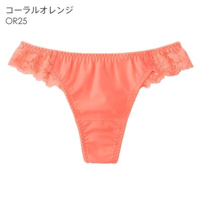 aimerfeel 超盛無痕丁字褲-橘色