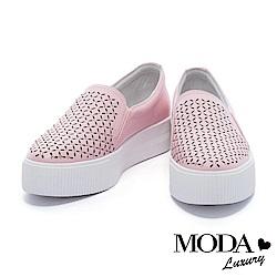 休閒鞋 MODA Luxury 獨特純色水鑽沖孔牛皮厚底休閒鞋-粉
