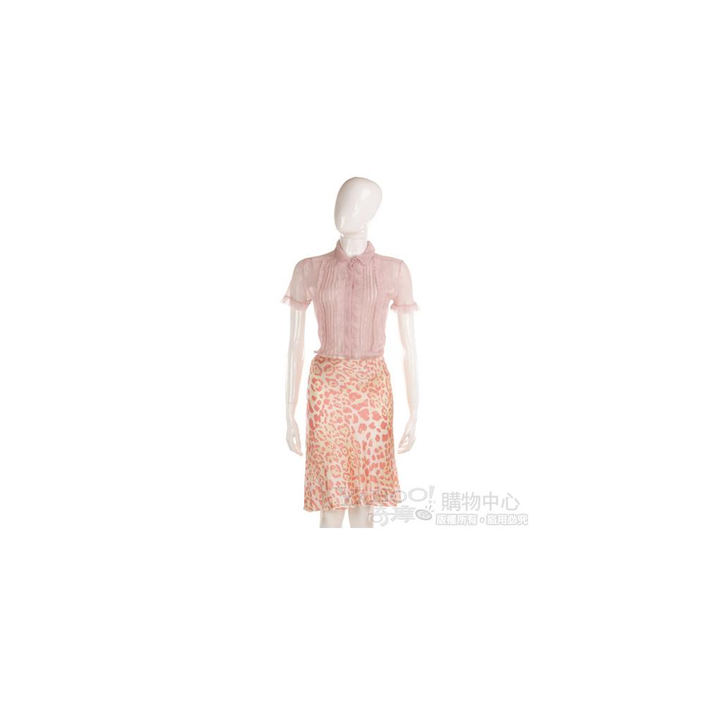 Blugirl 粉紅色豹紋裙