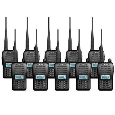 【順風耳】SFE S820K UHF無線電對講機(10支組)
