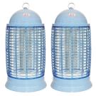 雙星10W電子捕蚊燈(2入組) TS-108