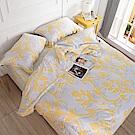 夢工場 濃情格蕾天絲頂規款兩用被鋪棉床包組-加大