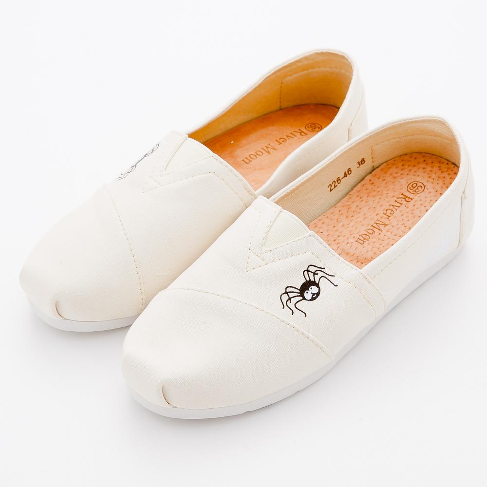 River&Moon休閒鞋-加大尺碼真皮厚乳膠懶人便鞋-蜘蛛米杏